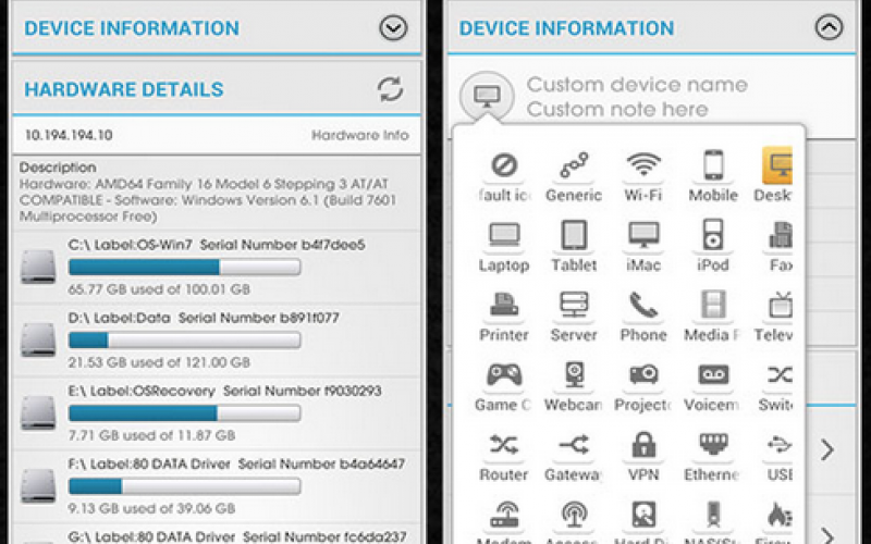 download android network toolkit 21 apk